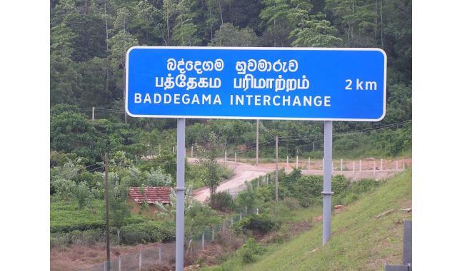 Image result for baddegama town